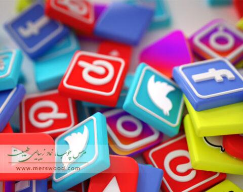 شبکه-های-اجتماعی-مرس