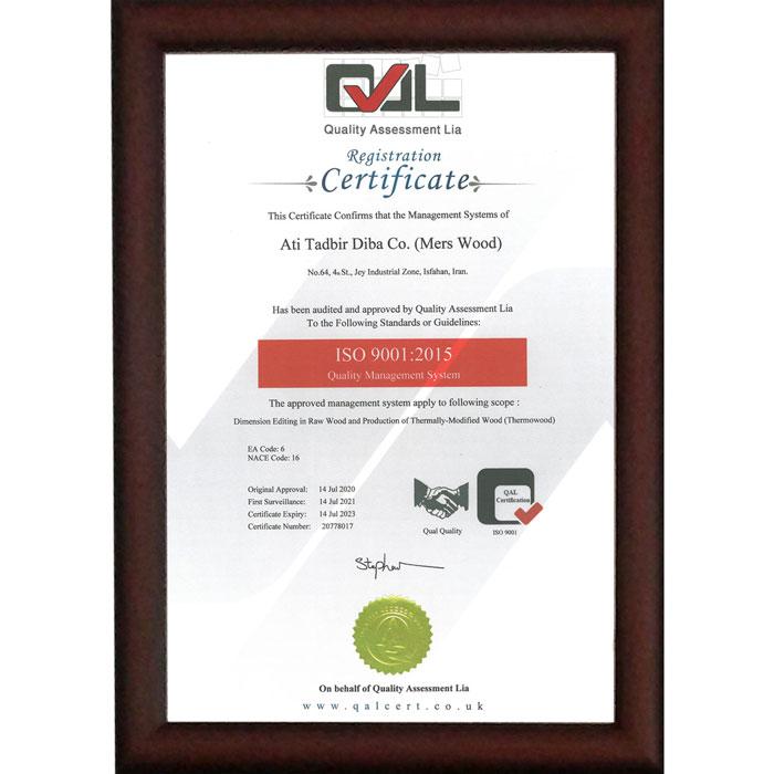گواهینامه ISO-9001