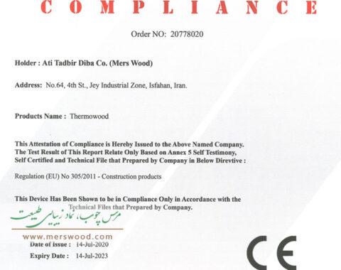 استاندارد CE